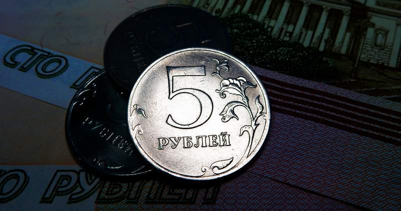 Зимний онлайн банк санкт петербург